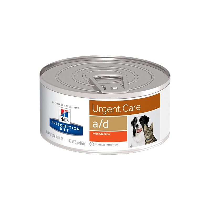 Hills Lata a/d Urgent Care