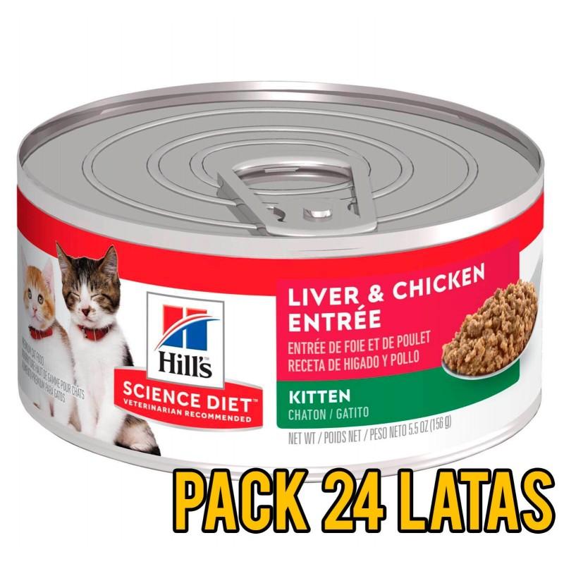 Pack 24 latas Hills Kitten 156g